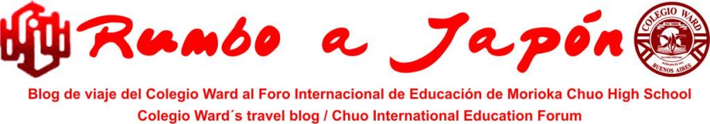 Blog de Viaje del Colegio Ward